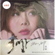 Bianca Wu 胡琳 Jazz Them Up LP Vinyl 45rpm