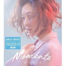 Bianca Wu 胡琳 Moments CD
