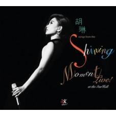 Bianca Wu 胡琳 Shining Moment Live CD