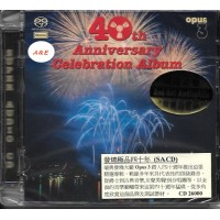 Opus 3 40th Anniversary Celebration Album SACD CD26000