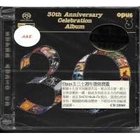 Opus 3 30th Anniversary Celebration Album SACD