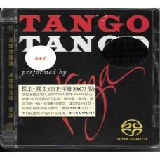Tango Tango Viveza SACD