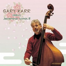 Gary Karr Plays Japanese Songs II 2-LP