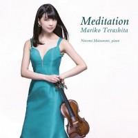 Mariko Terashita 寺下真理子 Meditation CD