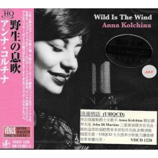 Anna Kolchina Wild Is the Wind UHQ CD
