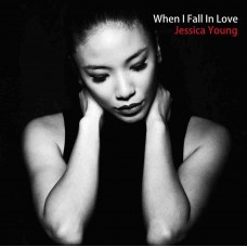 Jessica Young When I Fall In Love LP