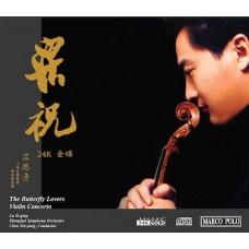 呂思清 梁祝 24K Gold CD