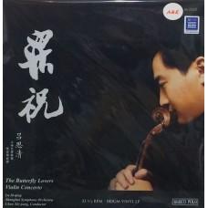 呂思清 梁祝 黑膠 LP