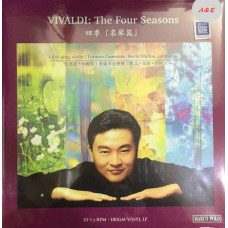 Lu Si-qing Vivaldi The Four Seasons 呂思清 四季名琴篇 LP