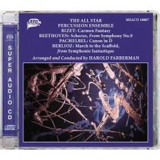 Harold Farberman The All Star Percussion Ensemble SACD