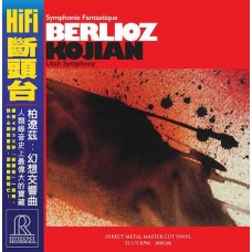 Kojian Berlioz Symphonie Fantastique LP