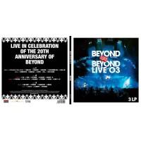 Beyond 超越 Beyond Live 03 3-LP