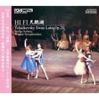 HiFi 天鵝湖 Tchaikovsky Swan Lake Op.20 Stefan Soltesz Wiener Symphoniker CD
