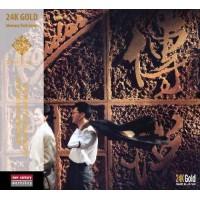 Raidas 傳說 24K Gold CD