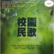 校園民歌 黑膠 LP
