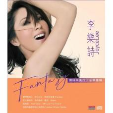 李樂詩 Fantasy CD
