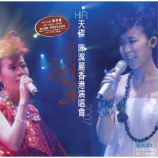 Lily Chan 陳潔麗 香港演唱會2007 黑膠 2-LP