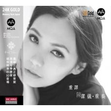 Kit Chan 陳潔儀 重譯 重奏 MQA 24K Gold CD