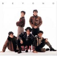 Beyond 現代舞台 Ha Ha Ha Remix 黑膠 EP