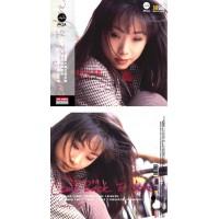 Sandy Lam 林憶蓮 回來愛的身邊 MQA 24K Gold CD
