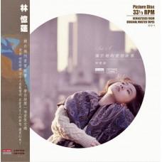 Sandy Lam 林憶蓮 關於她的愛情故事 圖案膠 LP