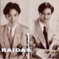 陳德彰 Raidas 新曲加精選 黑膠 LP
