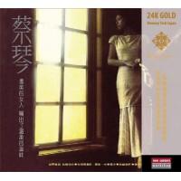 Tsai Chin 蔡琴 此情可待 24K Gold CD