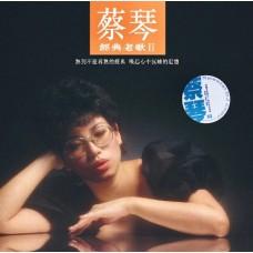 Tsai Chin 蔡琴 經典老歌2 黑膠 LP+SPECIAL 電台 DJ COPY 白版碟
