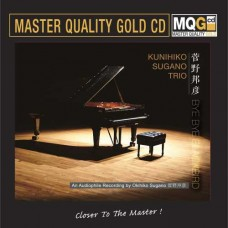Kunihiko Sugano Trio 菅野邦彦 Bye Bye Blackbird MQG Master Quality Gold CD