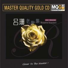 呂珊 老歌集 2021 REMAKE MQG Master Quality Gold CD