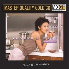 羅敏莊 這一曲送給你 MQG Master Quality Gold CD