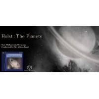 Boult Holst The Planets SACD