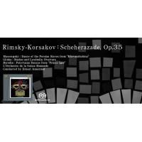 Ansermet Rimsky-Korsakov Scheherazade SACD