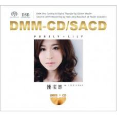 Lily Chan 陳潔麗 Purely 78K冷凍 DMM-SACD