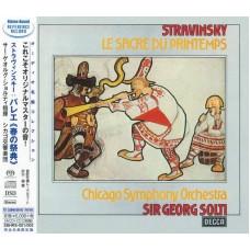 Solti Stravinsky Le Sacre Du Printemps SACD + CD Japan