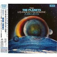 Zubin Mehta Holst The Planets SACD + CD Japan