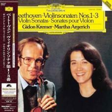 Gidon Kremer Martha Argerich Beethoven Violin Sonatas Nos.1-3 LP