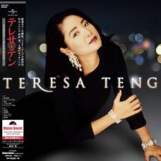 Teresa Teng 鄧麗君 Best 4 LP