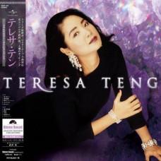 Teresa Teng 鄧麗君 Best 5 LP