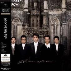 Anzenchitai 安全地帶 BEST LP