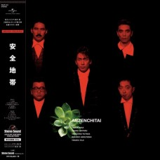 Anzenchitai 安全地帶 BEST Vol.2 LP