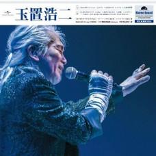 Koji Tamaki 玉置浩二 BEST LP
