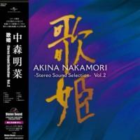 中森明菜 歌姫 Stereo Sound Selection Vol.2 LP