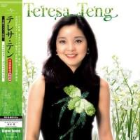 Teresa Teng 鄧麗君 全曲中國語 Mandarin Collection Vol.6 LP SSCH006