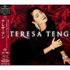 Teresa Teng 鄧麗君 Stereo Sound Original Selection Vol.1 SACD