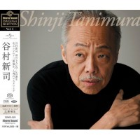 谷村新司 Stereo Sound Original Selection Vol.4 SACD