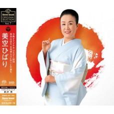ibari Misora 美空ひばり Single Layer SACD + CD Stereo Sound Original Selection Vol.7