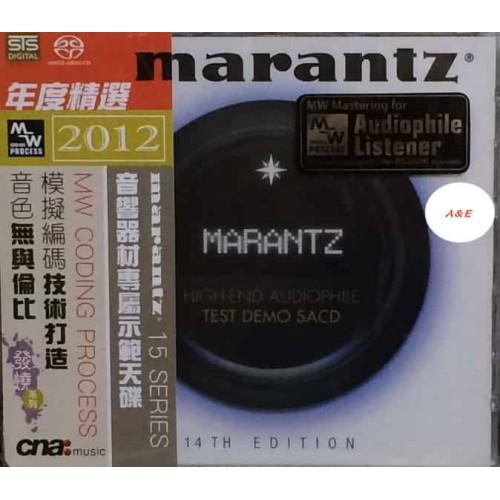 Marantz High End Audiophile Test Demo SACD 14th Edition