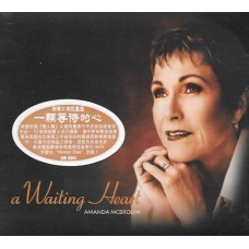 Amanda McBroom A Waiting Heart CD