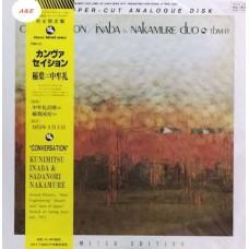 Kunimitsu Inaba & Sadanori Nakamure Conversation LP Vinyl TBM43